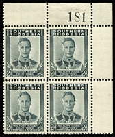 Lot 1536:1947 Victory Set in Plate No. blocks of 4, one unit in 2d block has Damaged Frame, (MLH), SG #64-67 incl SG #65a, Cat £375+. (16)