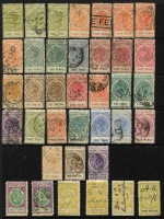 Lot 362 [1 of 5]:1850s-1912 Accumulation on 10 Hagners with few earlies incl 1866-1900 3d on 4d (black opt), 8d on 9d, 1882 ½d in 1d, 1891 2½d on 4d (2), 5d on 6d (2), various 'Long Toms' (31) to 2/6d (2), good selection of Officials with values to 1/- (4), 2/-, range of later lower values with postmark potential, also small selection of perf 'OS' & 'SA' and private perfins. Mixed condition. (100s)
