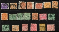 Lot 398 [3 of 4]:1860s-1911 Accumulation with duplication on some issues, incl few imperf issues, 1866-1900 3d on 4d (black opt), 10d on 9d, 2/- (2), 'Long '1886-96 Postage & Revenue 2/6d, later types incl 9d, 10d & 1/-, 1891 Surcharges (two sets, plus nine additional 2½d on 4d), selection of 'OS' opts, plus postmark selection. Mixed condition. (100s)