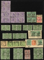 Lot 384 [1 of 2]:Collection of multiples with 1883-99 3d green (25, incl 5 pairs, a strip of 3 & 3 blocks of 4), 4d violet (14, block of 6 & block of 8), 1891 2½d on 4d (9, incl block of 4, a pair, 2 singles & one on 1892 cover to USA). (61 + 2 covers.)