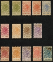 Lot 986 [2 of 2]:1902-04 Thin POSTAGE selection incl 3d (2), 4d (2), 8d, 9d, 10d, 1/-, 2/6d, 5/-, 1904-11 Thick POSTAGE 9d, 10d, 2/6d, 5/- & £1. Mixed condition. (15)