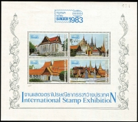 Lot 28:Architecture : Thailand: 1983 'Bangkok '83' Temples M/S, Cat £130.