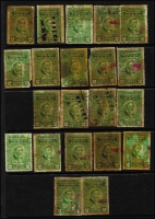 Lot 491 [2 of 5]:Wines Revenue 1916-41 Accumulation incl 1916 72c green (7, Cat in Scott US$37.50 each) many later issues with values to $1.20 (25), also Puerto Rico Rectified Spirits 2c green (22) & 60c brown (18). Mixed condition. (Approx 200)