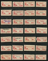 Lot 392 [3 of 4]:Collection: on 39 Hagners with selection of red or blue & black curved 'R's, red or blue & black seriffed 'R's, red or blue & black non-seriffed 'R's, light blue & black seriffed 'R's, etc, various with & without postcode, several 'mispelt' labels, many provisional rubber stamped, mss or typed labels. Generally fine. (1,000s)