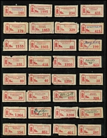 Lot 396 [1 of 4]:Collection A-Y: on 22 Hagners of 'C4' red labels from 'Abbotsford' to 'Yarto' with many provisional labels incl typed, manuscript or rubber stamped. Appears to be no duplication at all. Generally fine. ((Approx 700)