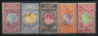 Lot 417:1886-96 New Stamp Duty Designs Wmk 2nd V/Crown: £5 to £9 Bi-colours, all fiscally used, Elsmore Online Cat $1,250. (5)