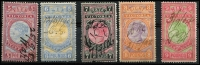 Lot 414:1886-96 New Stamp Duty Designs Wmk 2nd V/Crown: £5 to £9 Bi-colours set, fiscally used, Elsmore Online Cat $1,250. (5)