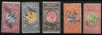 Lot 416:1886-96 New Stamp Duty Designs Wmk 2nd V/Crown: £5 to £9 Bi-colours set, (£6 has small tear at TLC), fiscally used, Elsmore Online Cat $1,250. (5)