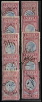 Lot 413:1886-96 New Stamp Duty Designs Wmk 2nd V/Crown: £5 Bi-colour, fiscally used x10, early 1900s pen cancels, Elsmore Online Cat $2,500. (10)