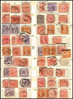 Lot 393 [2 of 3]:Postmark Collection in 12 page album incl 430 non duplex cds strikes, 'M.O.S.B.' & 'P & T' cancels, etc. Generally very fine condition. (100s)