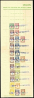 Lot 310 [2 of 2]:Tax Stamps: 1945-56 Selection of Tax Installstamps affixed to tax stamp sheets incl values to 9d (8), 6/- (3), 9/-, 15/- (8), 19/- (3), £1 (14), £2 (12), £3 (4) & £5 (2). Generally fine. (Approc 100)
