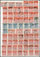 Lot 206 [2 of 2]:1929-37 Accumulation of commens incl 3d Kooka (12), 1931 1/- Large Lyre (90+), 1932 6d Kooka (100+), 1934 Vic Centenary 3d (59), 1/- ANZAC, numerous 2d commems and small selecton of private perfins, all with cds cancels. Mixed condition. (100s)