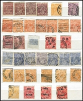 Lot 276 [1 of 2]:Stockbook with ½d to 5d range. Some duplication. Few perf 'OS', 'VG', etc. Mixed condition. (700++)