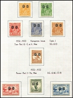 Lot 767 [3 of 3]:1931-33 Overprinted 'OS' Officials complete, very lightly mounted. Retail $800+. (15)