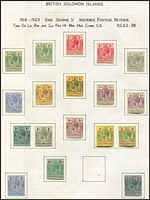 Lot 1458 [2 of 3]:1913-23 KGV Selection POSTAGE/POSTAGE set (5, incl 3d shade) POSTAGE/REVENUE ½d to £1 incl extra 1/- & 5/- shades plus 1935 Jubilee set, SG #18-38,53-6, Cat £568. (28)