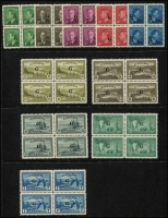 Lot 1337 [2 of 2]:1950 Officials in blocks of 4, two units in each MUH. SG #O178-79,O181-82,O184-90, Cat £950. (11 blocks)
