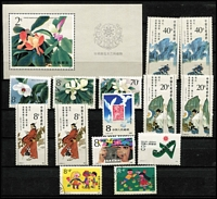 Lot 422 [2 of 4]:1920s-1980s Collection in stockbook with range of earlies, various opts on Sun Yat-sen issues, all used, plus MUH array incl 1984 Roses (6), Olympics (6 & M/S), Wu Changshuo (6), Peony Pavilion (4 & M/S), Landscapes (6), Cat £100+ also used selection of Manchukuo. Generally fine. Interesting lot. (Few 100)