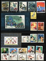 Lot 422 [3 of 4]:1920s-1980s Collection in stockbook with range of earlies, various opts on Sun Yat-sen issues, all used, plus MUH array incl 1984 Roses (6), Olympics (6 & M/S), Wu Changshuo (6), Peony Pavilion (4 & M/S), Landscapes (6), Cat £100+ also used selection of Manchukuo. Generally fine. Interesting lot. (Few 100)
