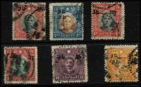 Lot 1190 [2 of 2]:1943 Various Sun Yat-sen & Martyrs issues with double or inverted overprints. (7)