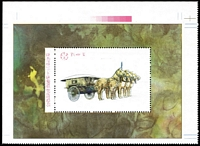 Lot 1189:1990 Bronze Chariots printer's design for the miniature sheet, this design was used in the issued sheet, colour proof perf marginal block of 4. (2)