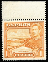 Lot 1484:1938-49 Pictorials rare 1pi orange P13½x12½ SG #154a marginal example, with normal perf stamp for comparison, Cat £550. (2)