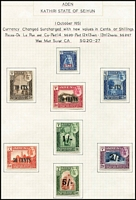 Lot 3 [2 of 2]:Aden Kathiri State 1942-64 Issues complete mint. SG #1-41 (41)