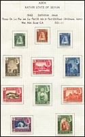 Lot 3:Aden Kathiri State 1942-64 Issues complete mint. 