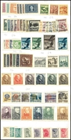 Lot 7 [3 of 5]:Austria 1870s-1950s Collection incl Franz Joseph 50k (4, incl one mint, 3 with clear postmarks), 1922-24 Airs (8), 1923 Artists' Charity Fund (2 sets), 1924 Artists' Fund (2 sets), 1930 Anti-TB (6), 1931 Rotary Opts (6), Writers (6), 1932 Views (14), Seipel, Painters (6), 1933 Relief of Vienna (6), Winter Relief Fund (4), 1934-36 various Costumes to 5s, 1934 Architects (6), 1935 Welfare (6), 1948 Creative Artists (7, MUH), 1950 Plebiscite (3), 1955 UNO (MUH), many other better commems, etc. Also 1945 (21-25 June) 5pf to 42pf Hitler Opts (6) plus 1rm, 2rm, 3rm & 4rm Opts (2 of each) prepared for use but not issued. Mixed condition. STC £3,000. (Few 100)