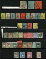 Lot 9:British Commonwealth Collection incl British East 