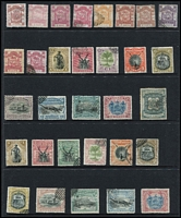 Lot 21 [3 of 5]:British Commonwealth M-P Collection on 35 Hagners incl Maldives 1933 Wmk s/ways 5c claret, Mauritius 1878 Surcharges various to 50c, 1883 (Feb) 16c CENTS on 17c, MEF, Montserrat, Morocco Agencies, Natal 1874-99 5/- (fiscal cancel), New Brunswick 1860-63 10c with og, Newfoundland, New Hebrides (French) 1949 UPU, 1957 Picts (11), Nigeria 1953-58 Picts (13), Niue, North Borneo, Nyasaland KGVI 1945 10/-, Orange Free State with few opts, also 1885 Legacy Duty 10/-, Palestine selection of opts, Pitcairn Island. (100s)