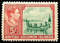 Lot 23 [1 of 2]:British Solomons 1937-49 KGVI Issues complete incl Definitive perf changes. Cat £120+. (27)