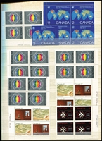 Lot 27 [2 of 2]:Canada 1978-84 Issues in two almost new 32 page albums, with many sets in imprint (some with several different Pl nos) or corner blocks of 4 many se-tenant blocks, several sheetlets, etc, almost complete. Also 1979 & 1980 Year books. Face value Can$330 (Approx A$340). (100s)