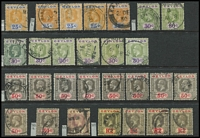 Lot 28 [3 of 5]:Ceylon 1857-1949 Collection on 35 Hagners incl 1857 1d blue (2),1861-64 P12½ 10d (2), range later Chalons, 1899-1900 various to 2r25, KEVII 1903-05 various to 75c, 1904-05 various to 1r50. 1910-11 various to 1r (2), KGV incl 1912-25 2r, 1921-32 various to 2r (4), 1935 Jubilee (4, plus extra low values), 1938-49 Picts (14, plus many extra low values). Few 'On Service' opts, also 1952 Postal Fiscal 10r (2). High catalogue value. Generally fine. (100s)