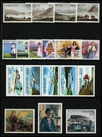 Lot 38 [3 of 3]:Faröe Islands 1980-89 Year Packs incl 1983 Nordic House M/S, 1984 incl Fairy Tales strip, 1985 Aircraft strip, also 1989 & 1990 illustrated year books plus 1983 Chess Booklet pane on illust registered FDC, 1984 Fairy Tales Booklet pane on FDC, 1985 Plane Booklet pane FDC, all covers have the empty booklet cover enclosed. (12 Packs & 3 FDCs)