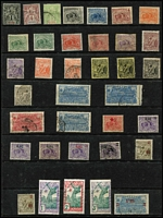Lot 44 [1 of 3]:French Colonies incl Fr Guyana with few earlies, 1933 Airs, Inini, Guadeloupe, Martinique, St. Pierre et Miquelon 1931 Paris Exhibition, 1949 UPU, 1954 Liberation Anniv, French Polynesia 1949 UPU, Wallis & Futana Islands 1949 UPU, few Vichy issues throughout. Generally fine (470+)