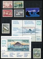 Lot 49 [2 of 3]:Greenland 1977-87 Year Packs incl 1983 with 50k Atlantic Salmon, 1987 with both 'HAFNIA' M/Ss, 1987 Bird 5k, 10k, also 1987-90 Bird Pack. (12 Packs)