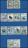 Lot 49 [1 of 3]:Greenland 1977-87 Year Packs incl 1983 with 50k Atlantic Salmon, 1987 with both 'HAFNIA' M/Ss, 1987 Bird 5k, 10k, also 1987-90 Bird Pack. (12 Packs)