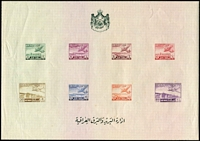 Lot 55 [2 of 2]:Iraq 1949 Airs Miniature Sheets (2, both perf & imperf), small tone spots & minor creases. Cat £180. (2)