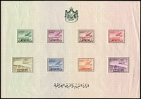 Lot 55 [1 of 2]:Iraq 1949 Airs Miniature Sheets (2, both perf & imperf), small tone spots & minor creases. Cat £180. (2)