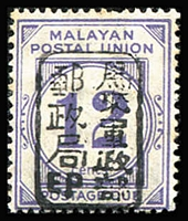 Lot 51 [1 of 2]:Japanese Occupation of Malaya Postage Due selection with issues from Malayan Postal Union 1942 Dai Nippon Opts 1c to 10c, SG JD28-32, 1943-45 1c to 15c (ex 4c) SG JD34-41, Johore incl 1942 (1 Apr) 1c & 12c SG JD1a, 5a, Trennganu, some with the usual toned gum. STC Cat £300+ (17)