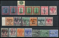 Lot 52:Japanese Occupation of Malaya selection incl Selangor $1, $2 & $5 (2) Sultans, Straits Settlements, etc. STC £110, some with the usual gum colouring. (20)