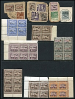 Lot 53 [3 of 4]:Japanese Occupation of Malaya with selection from Negri Sembilan 1942-44 1c black, opt inverted, 25c marginal block of 9, Pahang, Perak, Selangor 1942 Agri-horticultural Exhibition Opt on 8c grey, Straits Settlements, etc, several sideways 2nd character, other opt varieties incl Opt inverted. Some gum toning as usual. Mixed condition. (125+ )