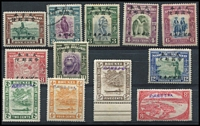 Lot 54:Japanese Occupation of North Borneo 1944 (30 Sep) 1c to 12c, plus Brunei 1942-44 2c green, 4c, 5c & 8c red. Cat £130+. Mixed condition. (12)