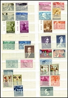 Lot 61 [3 of 4]:Liechtenstein 1920-1990s in stockbook incl few earlies (some hinged), everything else is MUH incl 1959-64 Picts (14), 1967-71 Saints (13), 1968-69 Officials (12), 1972-73 Landscapes (15), 1974 Royals 10f, 1978 Buildings (12), numerous commem sets, M/Ss, etc. High cat value. (Few 100)