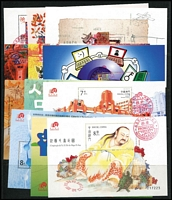 Lot 63 [2 of 3]:Macau 2001 Issues two complete 'Year Sets' (excluding 'Beijing 2008' Olympic stamp SG #1233), all with 'red (Specimen) postmarks as supplied for publicity purposes. Scarce thus. STC to Cat £340+ as 'used stamps'. (80 stamps, 2 sheetlets & 24 M/S.)