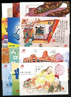 Lot 63 [1 of 3]:Macau 2001 Issues two complete 'Year Sets' (excluding 'Beijing 2008' Olympic stamp SG #1233), all with 'red (Specimen) postmarks as supplied for publicity purposes. Scarce thus. STC to Cat £340+ as 'used stamps'. (80 stamps, 2 sheetlets & 24 M/S.)
