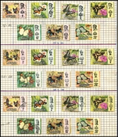 Lot 65 [2 of 2]:Malaysia 1963-76 Collection with States Orchids & Butterflies series incl Sabah & Sarawak. Cat £200+. Generally fine. (330+)