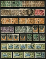 Lot 73 [2 of 4]:Northern Rhodesia 1925-63 Collection on 12 Hagners incl KGV Defins Various incl 2/6d (2) 10/- (possible fiscal), 1937 Coronation (3 sets), 1938-52 Defins incl 2/6d, 3/-, 5/- (3), 10/- (2), 1946 Victory (5 sets plus P13½ 1½d (2 used, one MLH)), 1953 Rhodes (2 sets), 1953 Defins to 2/6d, also 1937 plain cover with Coronation set FDI to Ireland, 1949 UPU FDC, 1952 Aust-Sth Africa Flight cover with cachet to Nthn. Rhodesia c1953 QE 6d Aerogramme, unused. Some duplication throughout. (300+ & 5 covers)