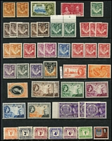 Lot 73 [1 of 4]:Northern Rhodesia 1925-63 Collection on 12 Hagners incl KGV Defins Various incl 2/6d (2) 10/- (possible fiscal), 1937 Coronation (3 sets), 1938-52 Defins incl 2/6d, 3/-, 5/- (3), 10/- (2), 1946 Victory (5 sets plus P13½ 1½d (2 used, one MLH)), 1953 Rhodes (2 sets), 1953 Defins to 2/6d, also 1937 plain cover with Coronation set FDI to Ireland, 1949 UPU FDC, 1952 Aust-Sth Africa Flight cover with cachet to Nthn. Rhodesia c1953 QE 6d Aerogramme, unused. Some duplication throughout. (300+ & 5 covers)