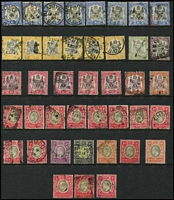 Lot 74 [2 of 5]:Nyasaland 1891-1963 Collection on 16 Hagners incl few BCA opts to 6d, various 1895 to 6d, 1896 6d (3), 1907 Wmk Mult Crown CA 6d (MLH & used), 1921-23 2/-, KGVI 1938-44 various to 5/-, 1945 Picts to 10/-, 1949 UPU (3 sets used), 1951 Jubilee (MUH), also 1950 Commercial Airmail cover to London with KGVI 1/- Map tied by 'BLANTYRE' cds, 1953 Coronation FDC (2 different) to Australia both with 'Coronation Day' handstamp. (300++ & 3 covers)
